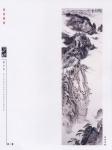 _山水p133.jpg