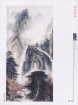 _山水p134.jpg