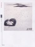 _山水p135.jpg