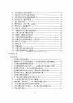 _Page_041.jpg