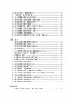 _Page_043.jpg