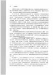 _Page_065.jpg