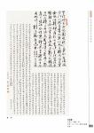 _Page_426.jpg