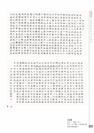 _Page_452.jpg