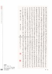 _Page_455.jpg