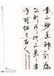 _Page_467.jpg