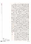 _Page_483.jpg