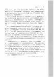 _Page_070.jpg