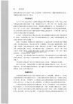 _Page_079.jpg