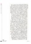 _Page_497.jpg
