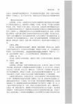 _Page_084.jpg
