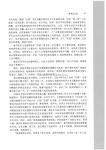 _Page_096.jpg