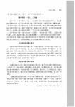 _Page_102.jpg
