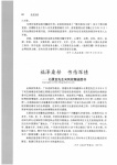 _Page_109.jpg