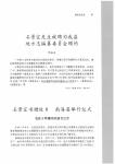 _Page_110.jpg