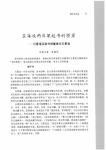_Page_120.jpg