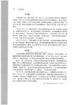 _Page_121.jpg