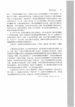 _Page_126.jpg