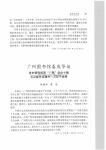 _Page_136.jpg