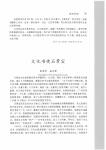 _Page_144.jpg