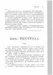 _Page_150.jpg