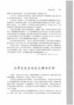 _Page_156.jpg