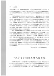 _Page_165.jpg