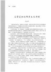 _Page_199.jpg