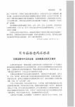 _Page_206.jpg