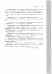 _Page_224.jpg