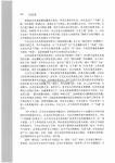 _Page_245.jpg