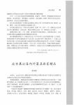 _Page_252.jpg