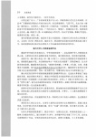 _Page_263.jpg