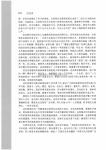 _Page_271.jpg