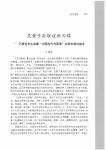 _Page_274.jpg
