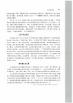 _Page_288.jpg