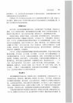 _Page_300.jpg