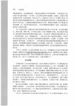 _Page_301.jpg