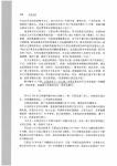 _Page_313.jpg