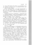 _Page_314.jpg