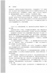 _Page_315.jpg