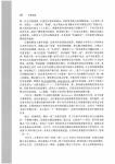 _Page_317.jpg