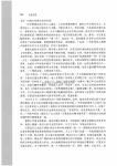 _Page_319.jpg