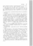 _Page_322.jpg