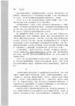 _Page_323.jpg