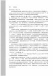 _Page_325.jpg