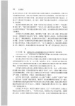 _Page_327.jpg