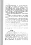 _Page_329.jpg