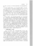 _Page_330.jpg