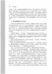 _Page_331.jpg
